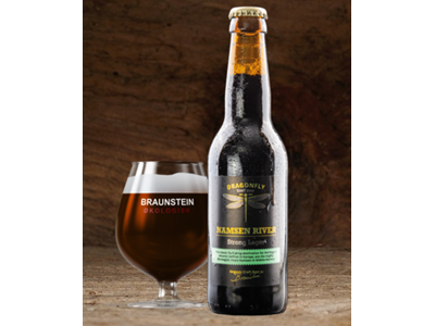 Dragonfly: Namsen - Strong lager 35 cl